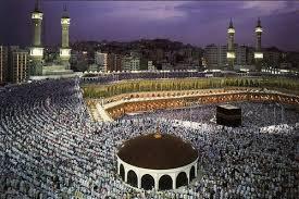 Eid-Ul-Fitr History